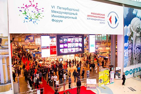 "«TECHNOSVAR» TECHNOLOGY CENTRE TOOK PART IN THE INTERNATIONAL FORUM AND EXHIBITION ""RUSSIAN INDUSTRIALIST 2017"""