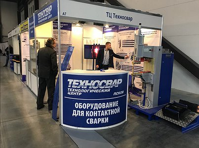 «Technosvar» Technology Centre took part in the international exhibition of welding materials, equipment and technologies «Svarka/welding 2018»