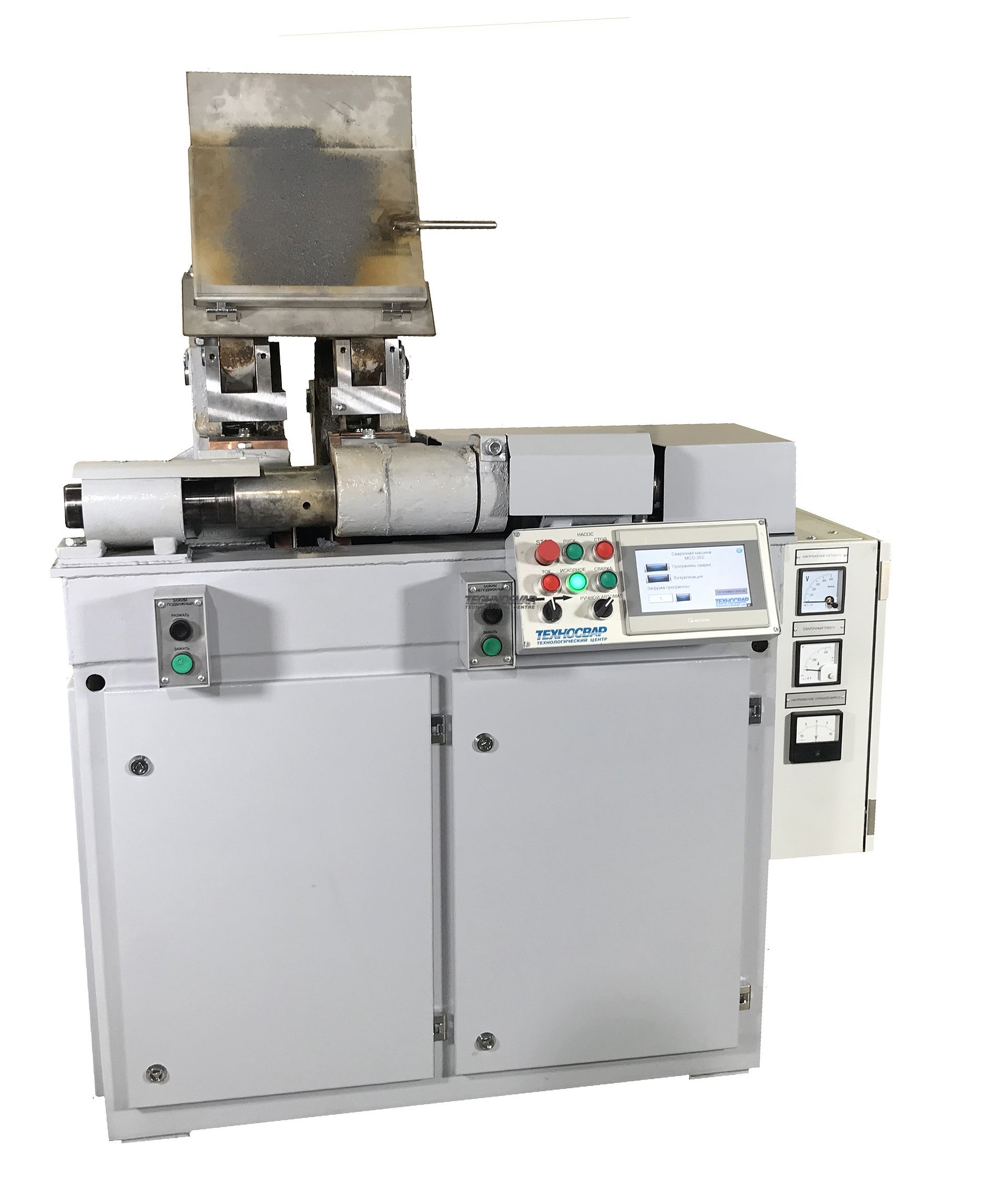 MSO-202 RESISTANCE BUTT WELDING MACHINE (CURRENT ALTERNATIVE TO MSO-201)